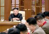[속보] 北, 어제 노동당 전원회의 개최…김정은 주재