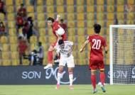 박항서호 베트남, 사상 첫 월드컵 최종예선행