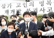 """광주 이어 전주… 이준석 나흘 만에 호남행 """"시청 보고 최소화"""""""