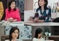 이보영, '마인' 빛내는 연기 열정