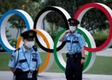 '有<!HS>관객<!HE>' 집착하는 日…2500만원짜리 '올림픽 여행상품'도 등장