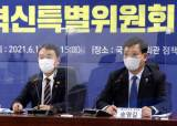 """與 """"공영방송 이사회, 시민사회 추천"""" KBS·MBC """"<!HS>결정<!HE> 따를 것"""""""