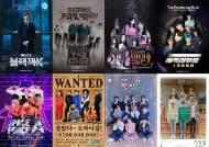 유니버스 오리지널 예능 전성시대, 글로벌 팬덤 열광하는 이유