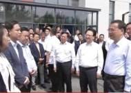 中 '시진핑 독주' 속 리커창 거취 관심…수뇌부 물갈이 폭에 달렸다
