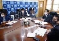 인천시 '화이트바이오산업' 육성전략 관련 공모사업 잇따라 선정