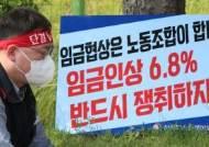 """""""임금 6.8% 올려달라"""" 삼성디스플레이노조, 21일 쟁의 돌입"""
