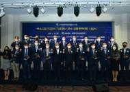 국가인적자원개발컨소시엄 20주년 기념‧우수기관 시상식 18일 개최