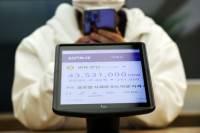 업비트, 코인 24종 무더기 상장 폐지…역대 최대 규모