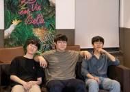 팡고지와이, 기술보증기금 '기보벤처캠프 8기' 우수참여기업 선정