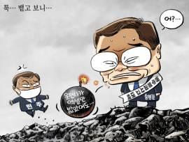 [박용석 만평] 6월 18일