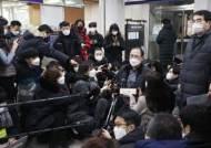"""강제징용 뒤집은 김양호 판사 """"위안부 소송비용 日에 못받는다"""""""
