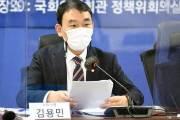 """김용민 """"하루빨리 열린민주당과 합당 논의해야…국민 염원 모아야"""""""