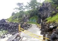 제주 관광명소 한담해변 절벽서 2t 무게 바위 떨어져