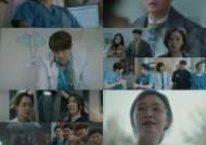 '슬의생2' 첫방, tvN 역대 첫방 최고 시청률 11.7%로 출발