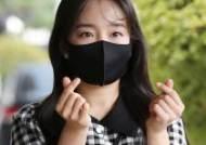 [포토] 윤하 '비 개인 후 반짝'