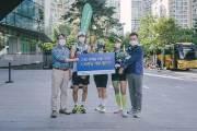[사랑방] '100마일 챌린지' 기부금, 위스타트 전달