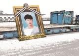 컨테이너에 깔려 숨진 '故이선호 사건' 지게차 기사 구속