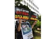 """정인이 사건 징계 경찰 9명, 불복 소청에 """"징계 타당"""" 기각"""