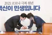 [사진] 22살차 여야 대표 첫 만남