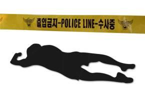 """강릉 아파트 추락사 3명 母子·아들 여친···유서엔 """"사업 실패"""""""