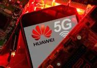 美, 화웨이 통신장비 민간 거래도 막는다…소급 적용도 검토