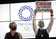 """일본 방역전문가들 """"도쿄올림픽, 무관중이 정답"""""""