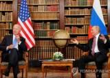 """푸틴, 회담 후 """"바이든은 전문가…언론이 묘사한 모습과 전혀 달라"""""""