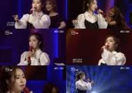 """홍자, '뒤란'으로 팬 대면 """"전통있는 무대에 설 수 있어 기뻐"""""""