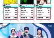 방탄소년단, '음악중심' 1위 트로피로 '10관왕' [종합]