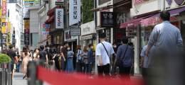 노래방·식당·카페 제한 풀린다 수도권 2단계 자정까지 영업