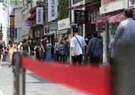 [Q&A] 7월부터 노래방·식당·카페 자정까지 한다···헬스장은?