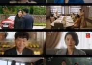 '마인' 이보영-김서형-옥자연, 이현욱 죽인 진범 누구일까
