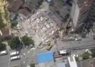 中 7층 아파트 한순간 폭삭…대낮 날벼락, 3명 사망 7명 부상