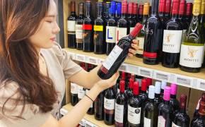 """똑같은 와인이 여긴 2만원 저긴 9만원…""""온라인서 왜 안파나""""[뉴스원샷]"""