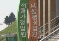 """땅주인 몰래 무허가 목조건물…법원 """"소유자 정보 공개하라"""""""