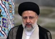 """숙청에 유혈 진압 전력 """"테헤란 도살자"""", 이란 대통령에 당선"""