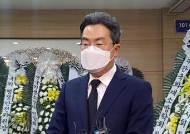 """순직 소방관 조문한 강한승 쿠팡 대표 """"모든 지원 다 할 것"""""""