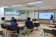 성결대 대학일자리센터 '학습배려자 위한 CAN CAN CAN' 프로그램