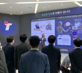 와이즈넛, 인공지능 기계독해 언어모델 'WISE LM' 기술 시연 진행