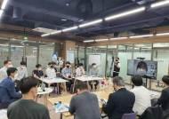 인천경제청, 입주기업·기관 채용·취업 담당 실무자 네트워크 행사 개최