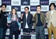 [종합IS] '슈퍼밴드2', 최강 프로듀서 군단과 완성할 글로벌 K밴드