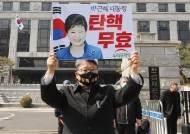 """조원진 """"尹, 정치보복 검사에 불과…대통령병 어처구니없어"""""""
