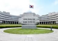 [단독] 원훈석에 새긴 신영복체…前국정원 요원들 뿔났다