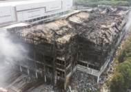 [사설] 후진적 기업문화 드러낸 쿠팡 화재 사고
