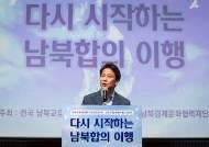 """임종석 """"남북 공동으로 '서울~북경' 노선 신설 제안하자"""""""