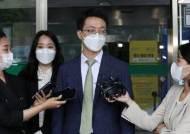 """손정민 친구측, 악플러에 합의금 요구…""""조건없는 선처 곤란"""""""