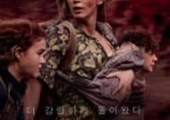 '콰이어트 플레이스2', 개봉 첫 주말 박스오피스 1위