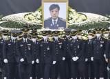 """""""김동식 대장님 안녕히 가세요""""…동료들의 거수경례는 이어졌다"""