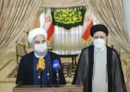 '테헤란의 도살자' 이란 대통령 당선, 이스라엘과 대치 예고
