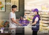 몽골서 통한 K-편의점 배달…모바일 <!HS>도입<!HE>하니 주문 249.7% 늘었다